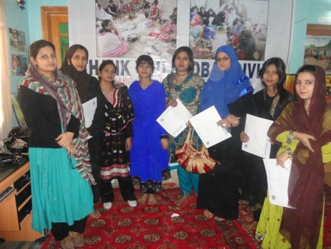 Sewing and Skill Training Centers for Women